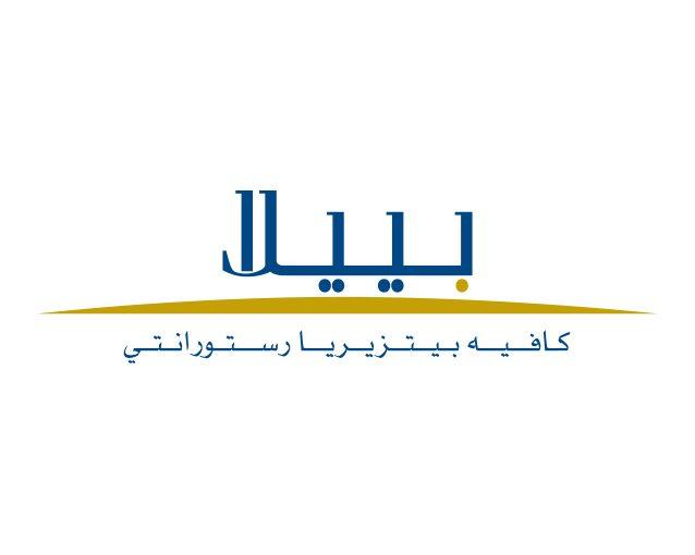 biella ar logo